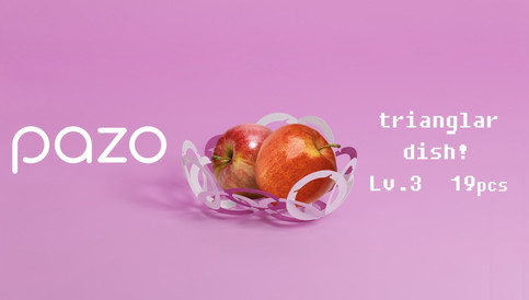 PAZO triangular basket