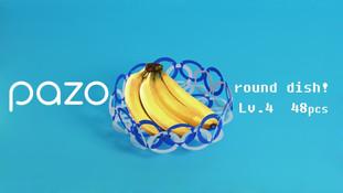 PAZO round dish