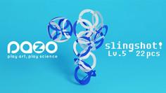 pazo slingshot tutorial!