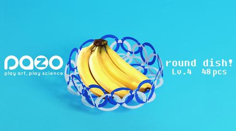 pazo round dish tutorail!