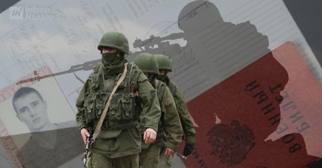 Rusijos GRU nesėkmės, COVID-19 pandemijos fone