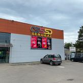 SENUKŲ prekybos centras Varėnoje visuomet kupinas akcijinių pasiūlymų