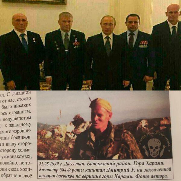 Signs of Neo-Nazi Ideology Amongst Russian Mercenaries