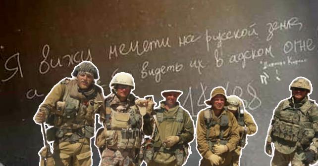 Rusijos samdiniai Libijoje išniekino ir sudegino musulmonų mečetę
