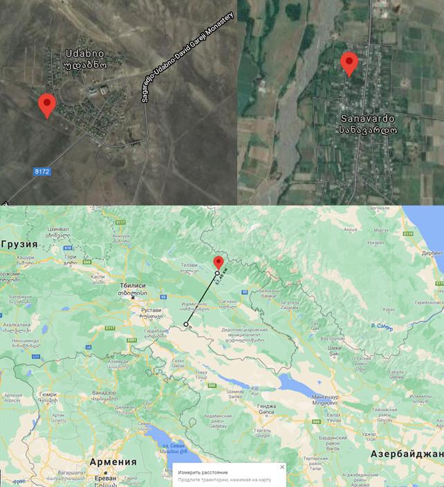 Azerbaidžano BO-kamikadzės kritimas Sakartvelo teritorijoje gali būti trečiosios šalies provokacija