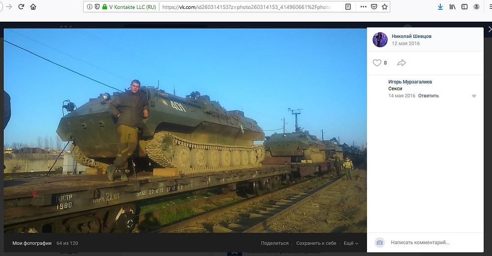 Nauji duomenys apie Rusijos ginkluotųjų pajėgų 8-osios motošaulių brigados karius
