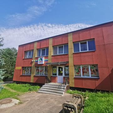 Vilniaus g. 6, Senoji Varėna AIBĖ