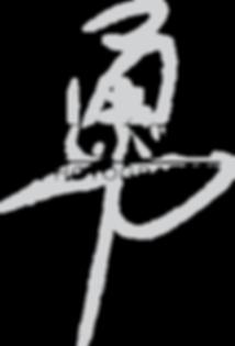Yong Logo Entwurf_ohne QR Code.png