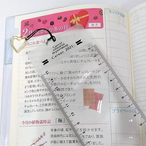 キャリア編集部の女性手帳 オリジナルブックマーク