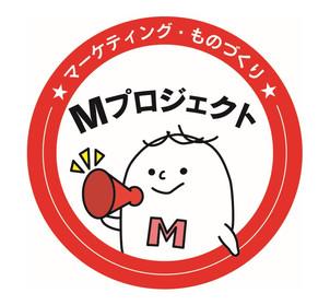 Mプロジェクト