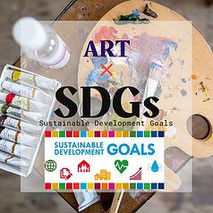 SDGs.jpg