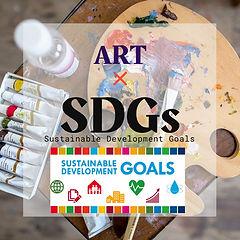 アートで考えるSDGsプロジェクト