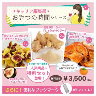 いちじく&柿&しょうが.jpg