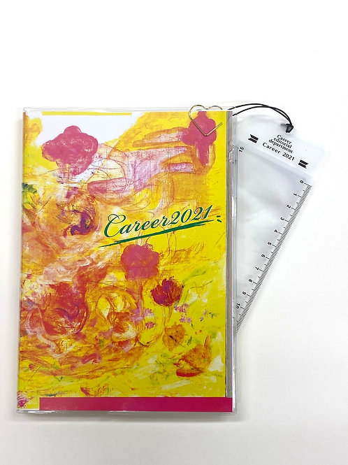 【ブックマークセット】★送料無料★Career 2021 キャリア女性のビジネス手帳/イエロー鳳凰