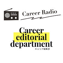 Career_Radio_logo.jpg