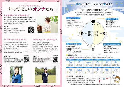 kokuchi_tsuki.jpg