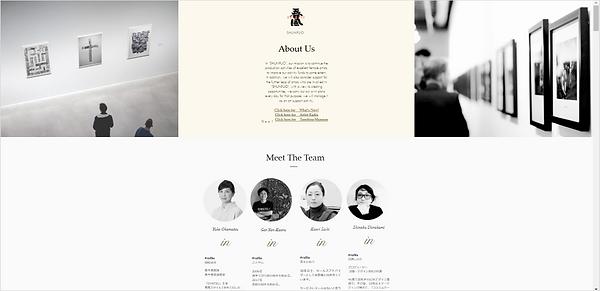 春風WEBサイト.png