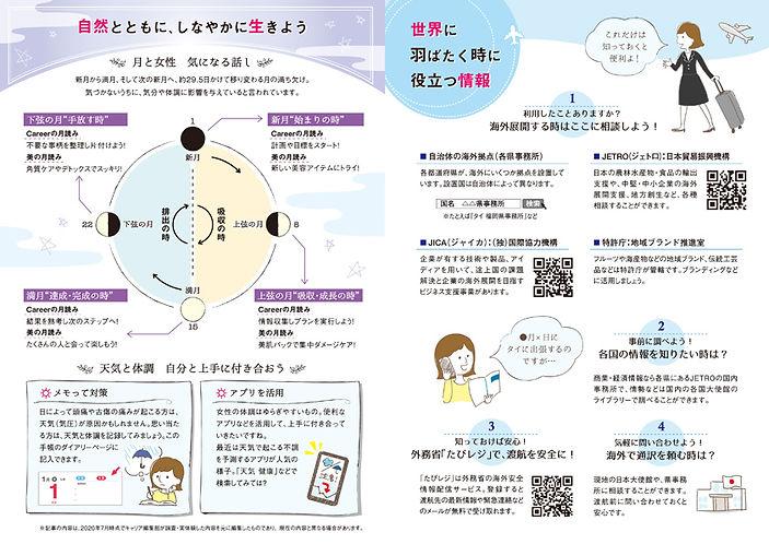 shizen_kokusai.jpg
