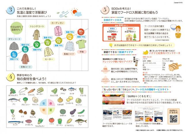 Career_ichioshi_2.jpg