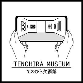 てのひら美術館