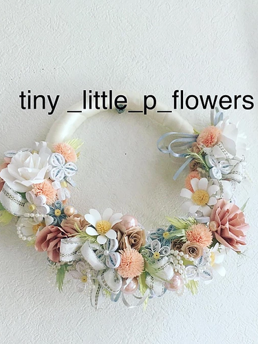 tiny_little_p_flowers