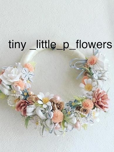 tiny_little_p_flowers