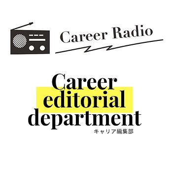 Career_Radio_logo.jpg