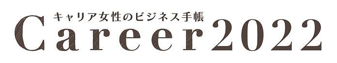 career_logo_button.jpg