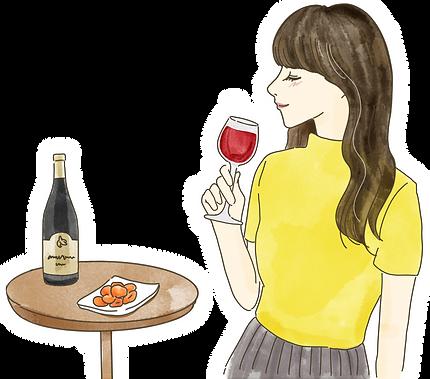 ワインを楽しむ女性