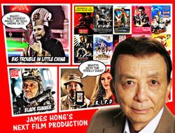 James Hong's Next Film Production