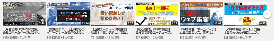 YouTube画像1.jpg