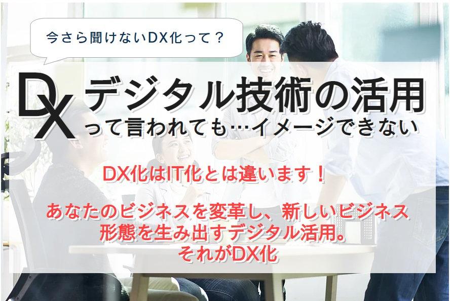 企業のDX化診断システムLogeee(ロギー)⑩.jpg