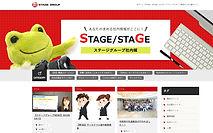 社内広報サイト画像.jpg