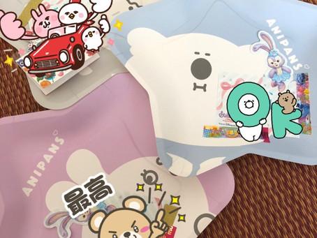 ZOOM アプリでオンラインイベント &  LINEで英語と音楽で遊ぼう☆4月彡
