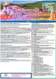 GIT_102387_EAST HOKKAIDO_ PINK MOSS IN B