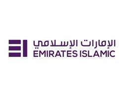 business plan UAE - business plan writers- Khalifa fund