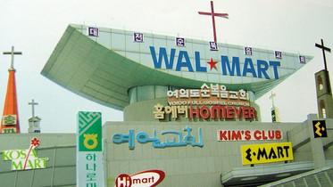 """title: Hypermarket 01  - date: 2007, Single Channel, DV, 03'00"""", NTSC, SOUND, COLOR - content: Single Channel, DV, 03'00"""", NTSC, SOUND, COLOR, 2007"""