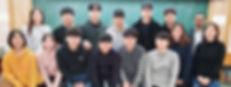Group Photo (19.12).jpg