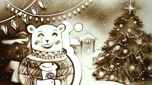 Медвежонок песочная открытка.JPG