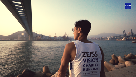 Master Ng ZEISS Charity Run 2020