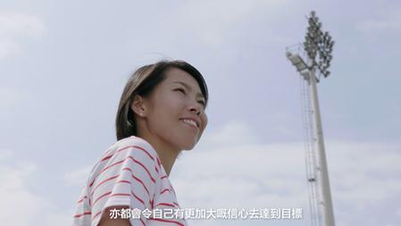BOC (HK)   陳婉婷「全方位」的足球教練