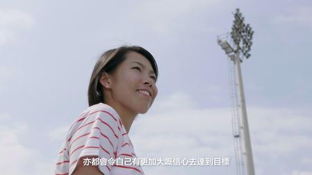 BOC (HK) | 陳婉婷「全方位」的足球教練