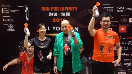 RUN FOR INFINITY | 2019