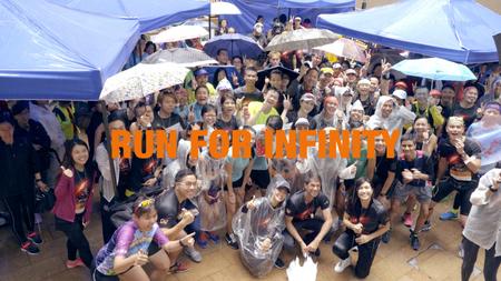 RUN FOR INFINITY   2018