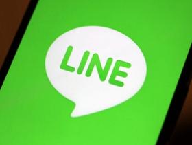 重要|電話番号の変更 + LINEの追加|No.41|Ver.案内