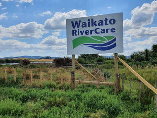 New Project Sign at Lake Areare