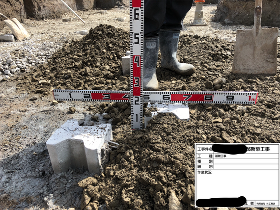 地盤改良 基礎砕石