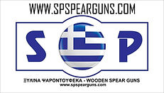 Hellas Freedivers -Partnerships -SPSPEARGUNS