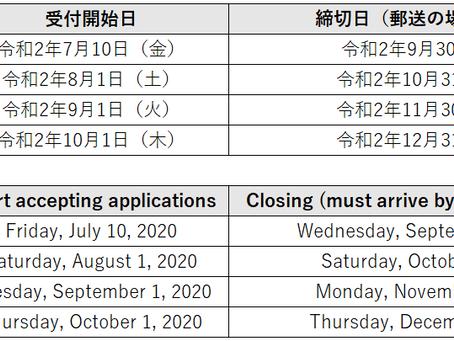 (News)雇用調整助成金特例措置再延長その② - Special Measure for Job Adjustment Subsidies re-extension PartⅡ