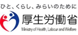 (News)最低賃金2020-The legal minimum wage 2020